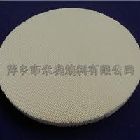 供应165mm圆形圆孔蜂窝陶瓷板 燃烧片