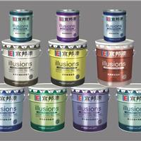 宜邦-清雅超易洗醛净全效五合一墙面漆