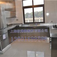 供應不銹鋼整體櫥柜上海不銹鋼臺面廠家定制