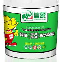 供应泸州超弹600(纯丙烯酸)防水涂料