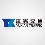 上海虞宪交通设施有限公司