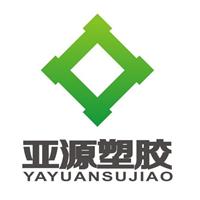 郑州亚源塑胶有限公司