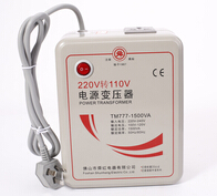 220V转110V1500W变压器电压转换器 厂家直销
