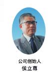 天津市金桥焊材集团有限公司.
