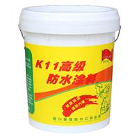 供应成都防水涂料,K11柔韧型防水涂料