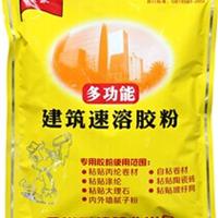 供应成都建筑胶粉,建筑速溶胶粉
