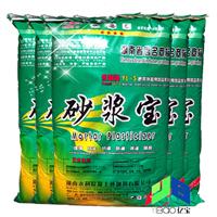 【永利】砂浆宝 25KG  改善砂浆的和易性