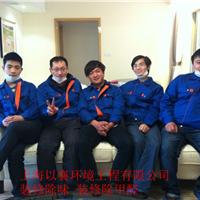 上海新装修除味,上海新酒店室内除味