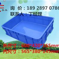 供应广州云浮塑料周转箱胶箱厂家