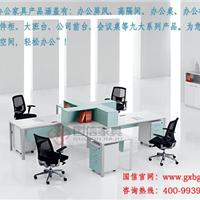 东莞办公家具 办公室隔断 组合办公桌 国信