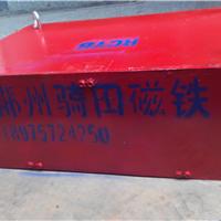 供应选煤厂用200MM强磁板 水泥厂用磁板