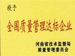 郑州恒兴重工机械制造有限公司