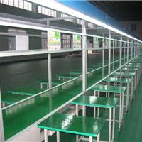 自动流水线 PVC流水线 输送流水线