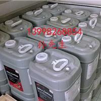 供应英格索兰压缩机超级冷却剂大连丹东营口