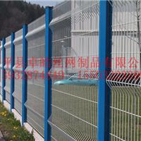 供应围墙网,围栏网,围墙护栏网,场地围网