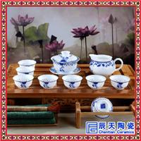 供应陶瓷茶具 景德镇青花瓷双层隔热茶具