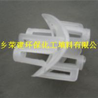 供应聚丙烯海尔环填料