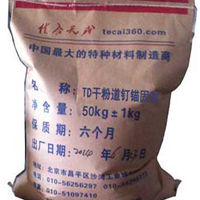江苏供应TD干粉道钉锚固剂 质量最好的!