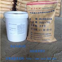 巴彦卓尔聚合物修补砂浆(双组份)厂家价格