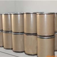 供应PVC专用增白光亮剂