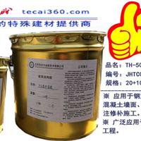 质量最好的改性环氧灌注钢胶 厂家直销