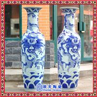 供应陶瓷大花瓶 陶瓷箭筒大花瓶