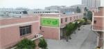 海宜家硅藻泥有限公司