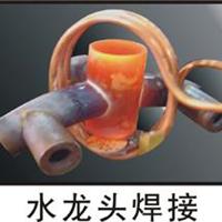 供应车刀焊接机 铰刀焊接设备
