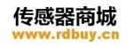 深圳市远通互联科技有限公司