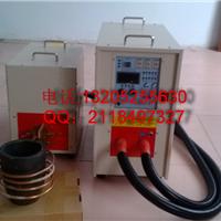 供应中频炉|感应加热炉|中频电炉|高频电炉