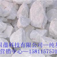 纯灰钙粉―北京
