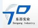 上海东昂实业有限公司