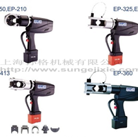 美国IHP充电式液压压接钳EP-150