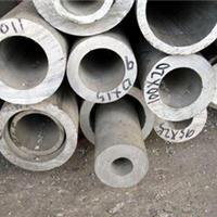 供应铝管铝棒