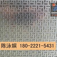 广东佛山雕花铝单板价格