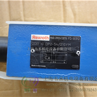 DR30-5-5X/100Y/12 Rexroth减压阀特价