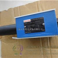 ZDR10VP5-3X/200YM力士乐减压阀