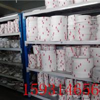 供应聚四氟乙烯垫片生产厂家