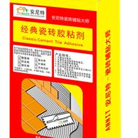 供应经典型瓷砖胶粘剂