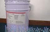 供应PVC地板复合胶、铝木复合地板专用胶