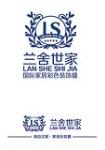 武汉兰舍世家环保科技有限公司