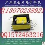 供应EFD15贴片6 6卧式LED电源变压器