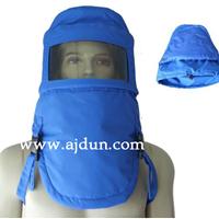 供应低温头罩 液氮防护帽 低温液氮防护头罩