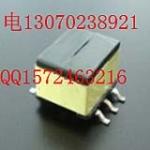 供应EP7/EP10/EP13 LED电源开关变压器