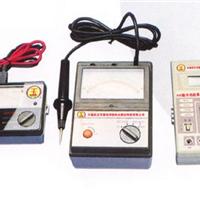 供应指针式绝缘电阻测试仪