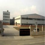 慈溪市博达通信设备厂