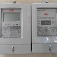 供应单相远程费控智能电能表(载波)