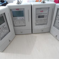 供应三相四线费控智能电能表