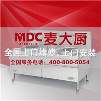 供应东莞市华道大功率商用电磁炉