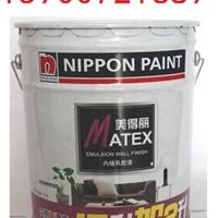 供应立邦美得丽内墙乳胶漆15   2L